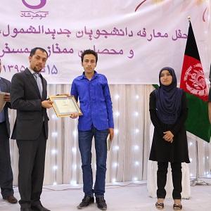Scholar Awarded